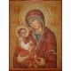 Прес. Богородица Умиление (Елеуса)- икона от АНТОНИЯ