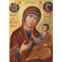 """Света Богородица """"Надежда на обезнадеждените"""" (Миртиотиса)- икона от АНТОНИЯ"""