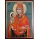 Св. Богородица Троеручица- икона от РОСЕН