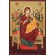 Сввта Богородица Всецарица - икона от РОСЕН
