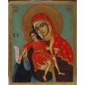 "Св. Богородица ""Гликофилуса""- икона от НЕНЧЕВИ"