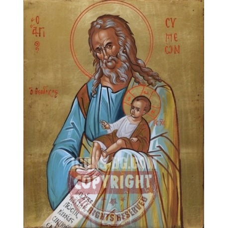 Свети Симеон Богоприемец- икона от АНТОНИЯ