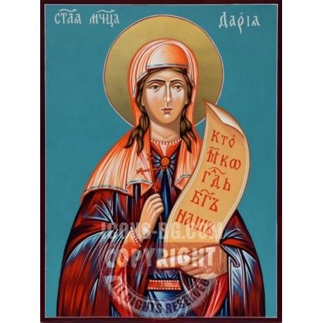 Света Дария - икона от РОСЕН