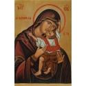 """Света Богородица """"Кардиотиса"""" (Сърдечна)- икона от АНТОНИЯ"""
