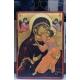 Св.Богородица Умиление - икона от НЕНЧЕВИ