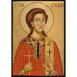 Свети Стефан - икона от ТИНКА
