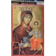 Св. Богородица Риториса - икона от НЕНЧЕВИ