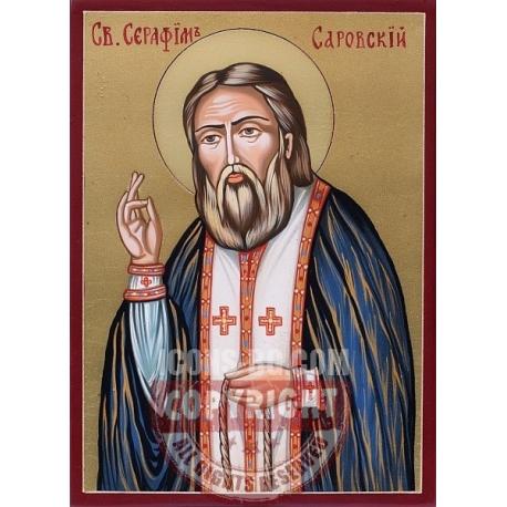 Свети Серафим Саровски Чудотворец- икона от РОСЕН