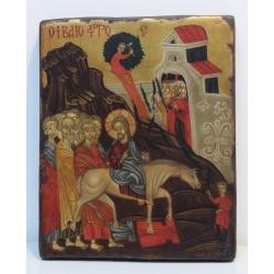 Вход Господен в Иерусалим (Цветоносие)- икона от НЕНЧЕВИ