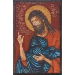 Св. Йоан Кръстител - икона от ЮЛИЯ