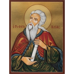 Св. прор. Илия - икона от РОСЕН