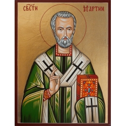 Св. Мартин - икона от РОСЕН