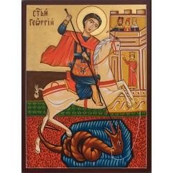 Свети Георги на кон- икона от РОСЕН