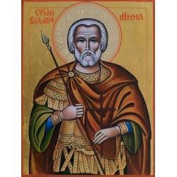 Свети Мина (20x15cm)- икона от ИВА