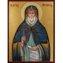 Свети Антоний - икона от РОСЕН