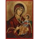 Св. Богородица Одигитрия (Мелник)