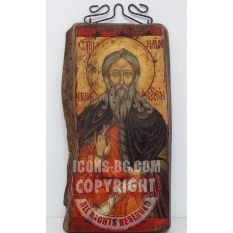 Свети Илия