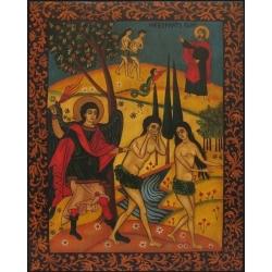 Изгонване на Адам и Ева от Рая