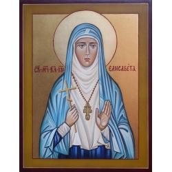 Света преподобномъченица княгиня Елисавета Фьодоровна - рисувана икона от РОСЕН