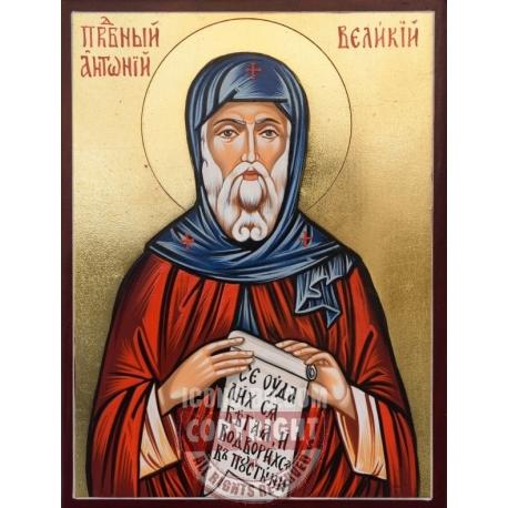Свети Антоний Велики - икона от РОСЕН