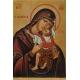Пресв. Богородица Кардиотиса (Сердечная)- икона от АНТОНИЯ