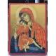 Богородица с Младенеца (Кико)