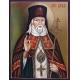 Свети Лука Кримски (Войно-Ясенецки) - икона от РОСЕН
