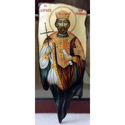 Свети Княз Борис I - икона от ЧАУШЕВ