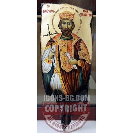 Свети Княз Борис I