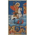 Свети Георги (Трявна) - икона от ТИНКА