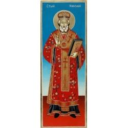 Св. Николай Чудотворец - икона от ТИНКА