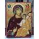 Света Богородица с Младенеца Преблагодатна