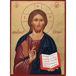 """Христос """"Премъдрост Божия"""" - икона от ДРУЖИНИН"""