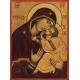 Света Богородица (Горгоепикоос) - икона от НЕНЧЕВИ