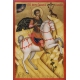 Свети Евстатий Плакида