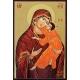 Света Богородица Умиление (Роженска) - икона от РОСЕН