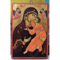 Света Богородица (Роженска)