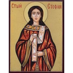 Свети Стефан - икона от РОСЕН