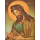 Свети Йоан Кръстител - икона от ЮЛИЯ