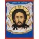 Убрус - икона от АНТОНИЯ