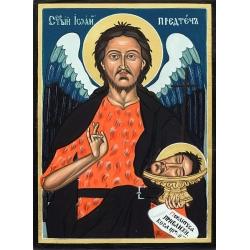 Свети Пророк Йоан Кръстител - икона от АНТОНИЯ