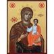 Света Богородица Одигитрия - икона от ДРУЖИНИН