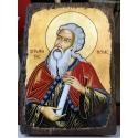 Свети Пророк Илия - икона от ТИНКА