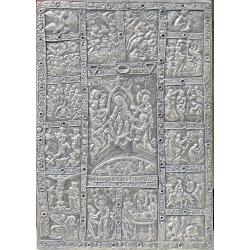 Посребрен Евангелски обков (Бачково) от МИХАЛЕВ