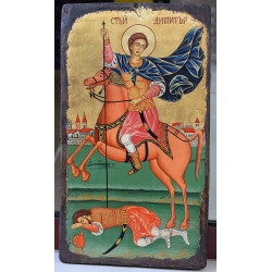 Свети Димитър - икона от ТИНКА