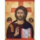 Христос Пантократор - икона от АНТОНИЯ