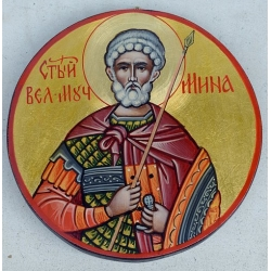Св.вмчк.Мина - икона от ИВА