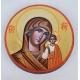 "Пресв.Богородица с Младенеца ""Казанска"""