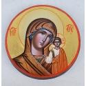 "Пресв.Богородица с Младенеца ""Казанска"" - икона от ИВА"