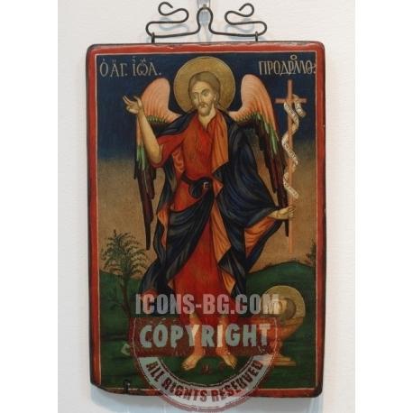 Свети Йоан Предтеча (Кръстител)